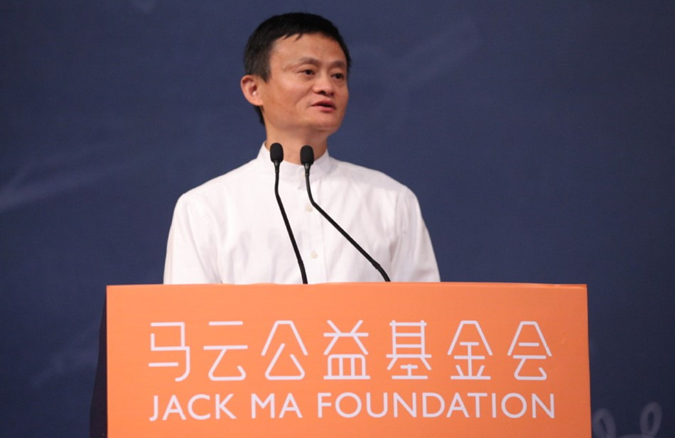 Promoting the Jack Ma Foundation's Annual Events